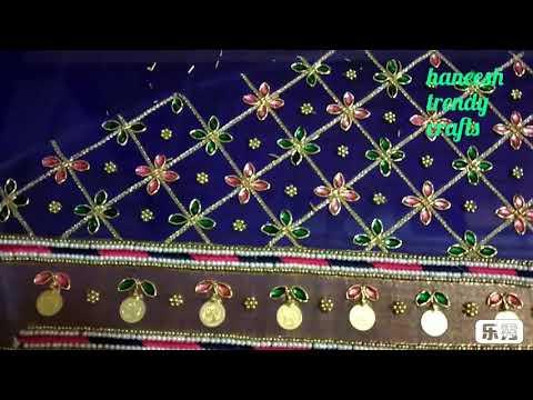 Laxmi Coin Work#aari Work#maggam Work#hand Embroidery#latest Design