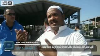 مصر العربية | نقيب سائقى النقل بالإسماعيلية يطالب الحكومة بتحديد تعريفة جديدة للركوب