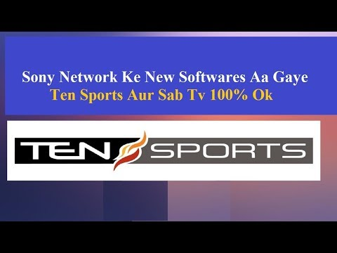 Sony network new software july 2019   sony network powervu key   sony network new software update