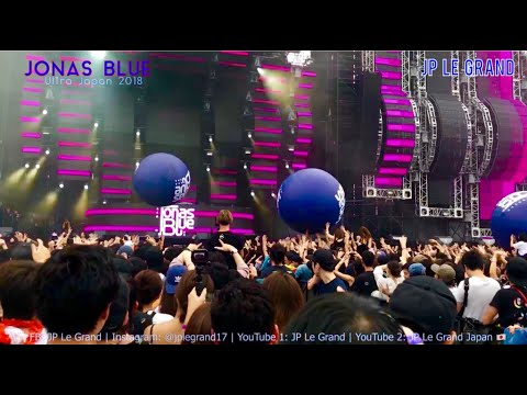 ULTRA JAPAN 2018 - Jonas Blue Full Show - September 15, 2018