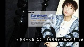 【中字】金聖圭(Kim Sung Kyu) - Daydream (Feat. Borderline : TABLO & JW)
