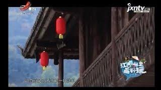【江西哪里最好玩】古镇窑里 20190414