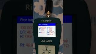 Аналізатори AA-600