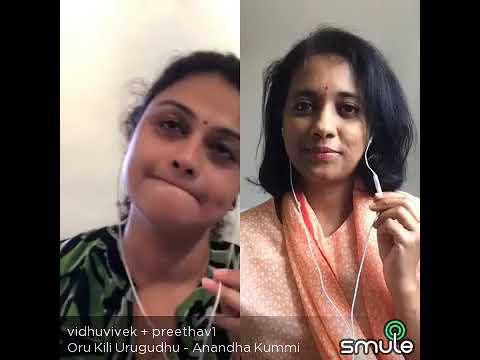 Oru Kili Uruguthu Urimaiyil Pazhaguthu🌹Old Euphony Back To New By Preetha Madam &Vidhuvivek Madam🌹