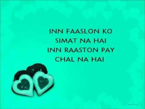 Jal - Teri Yaad lyrics
