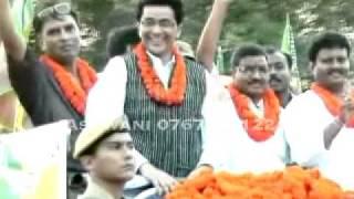 Dr. Ajay Kumar jamshedpur mp