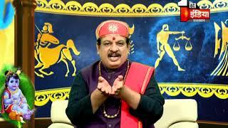 Janmashtami 2020: भगवान श्री कृष्ण की राशि अनुसार पूजन विधि | Good Luck Tips