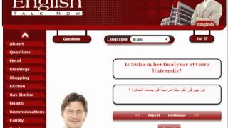 تعليم اللغة الانجليزية Talk Now English
