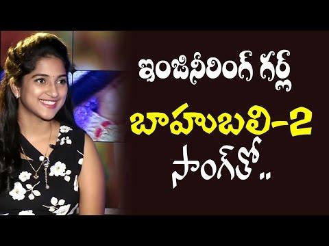 అలాంటివి చాలా జరుగుతాయి...| Baahubali Fame Singer Satya Yamini Exclusive Interview| 10TV