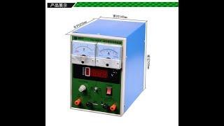 DPS নিজেই বানিয়ে ফেলুন মোবাইল শর্ট ছাড়াবার ডিসি  DC Power Supply