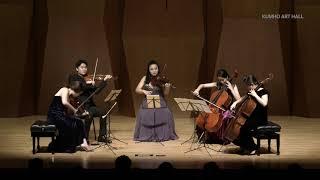[아름다운 목요일] F. Schubert String Quintet / Kumho Asiana Soloists