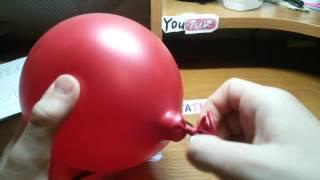 Как разыграть друга с помощью шарика