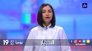الصفدي يبحث مع الرئيس عباس جهود احياء عملية السلام - (10-11-2017)