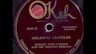 Fiddlin John Carson Arkansas Traveler