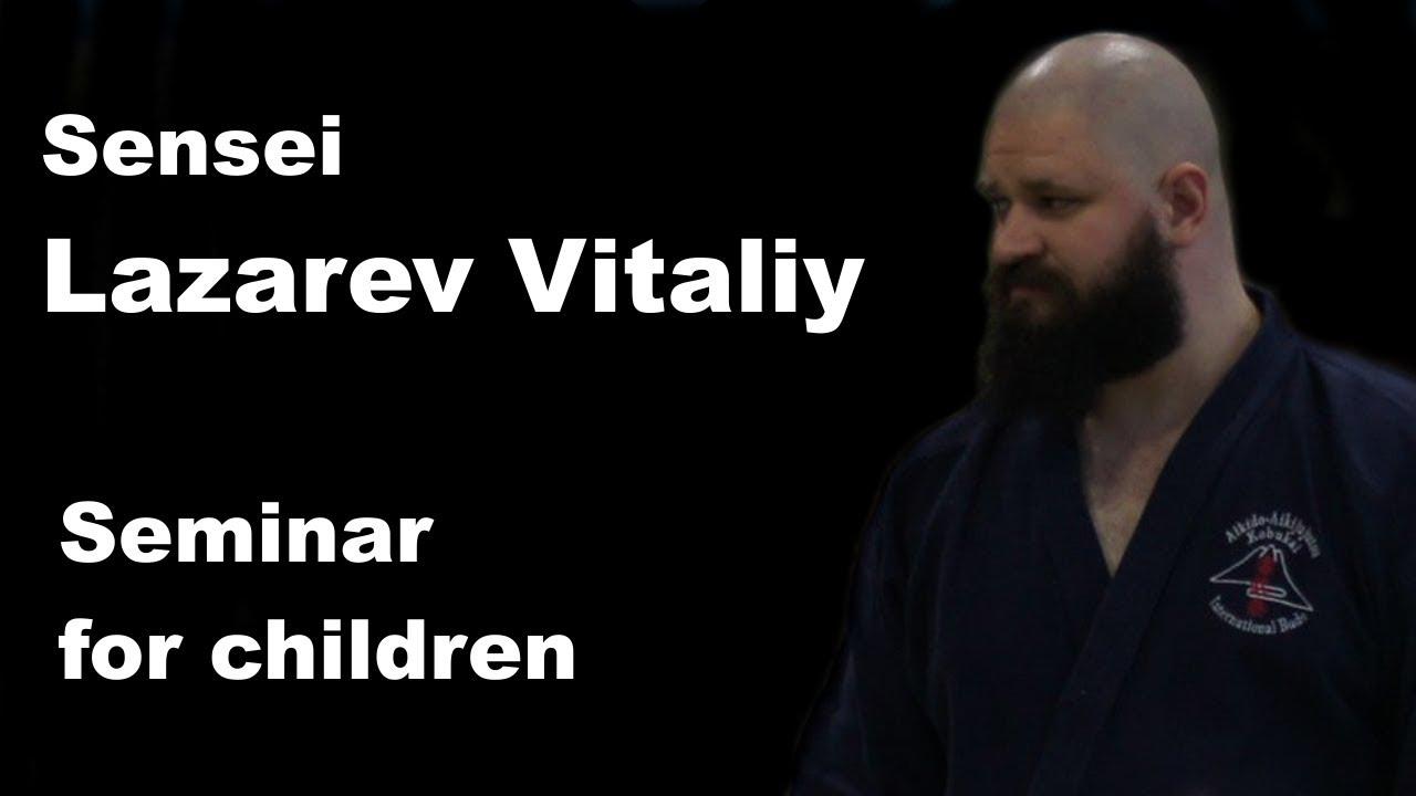 Demonstration 49: Lazarev Vitaliy Aikido & Aikijujutsu Yoseikan Russia seminar for children