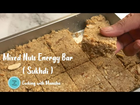 Winter Special Healthy MIXED NUTS Energy Bits | Mixed Nuts Sukhdi Recipe | Cooking With Manisha