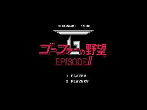 コナミアンティークス MSXコレクション ウルトラパック (モギタテセガサターン Vol.3 1998.5 )