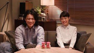 小栗旬と杉咲花が、味の素「ほんだし」の新CM「うちのみそ汁がいちば...