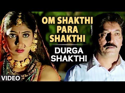 Om Shakthi Para Shakthi Video Song I Durga Shakthi I Chitra