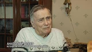 В Армавире ветеранам Великой Отечественной вручили медали в честь юбилея Победы
