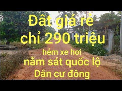 ( ĐÃ BÁN ) đất giá rẻ Đồng Khởi Châu Thành Tây Ninh | 157,7m2 chỉ 290 triệu | Hoàng Minh Bđs video 9