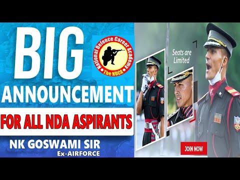 Notification for NDA (I) 2018 is out !