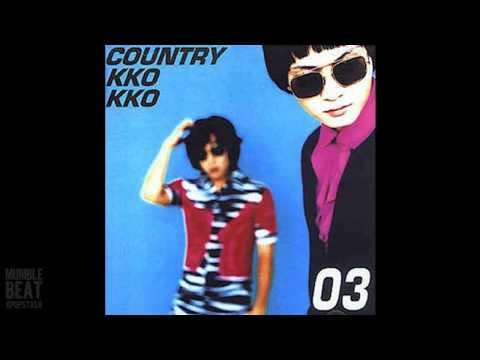 Country Kko Kko (컨츄리 꼬꼬) - That Is Love [3집 Oh! Are You Going]