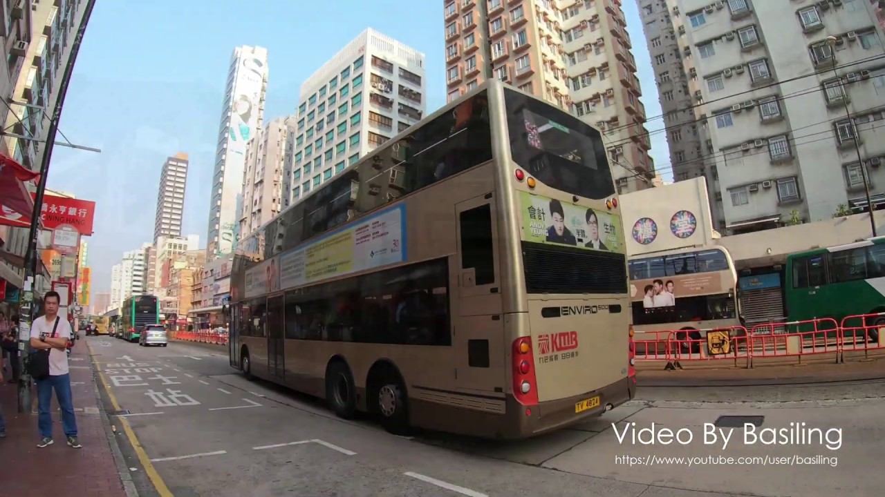 Hong Kong Bus KMB TV4824 前面展望 B1 九龍巴士 Dennis Enviro 500 落馬洲-元朗 - YouTube