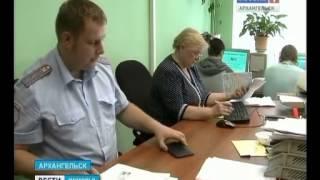МВД России предлагает в десятки раз увеличить стоимость получения водительских прав