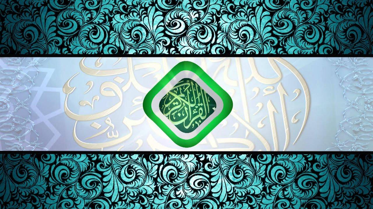الإشارات العلمية القرآنية