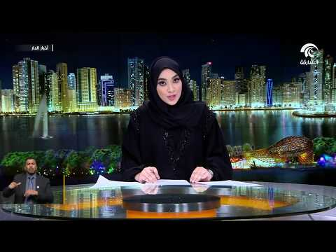 🎥 UAE TV On #SkyWay Innovation Center In Sharjah