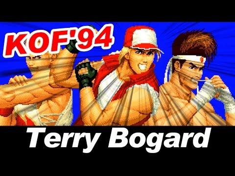 テリー・ボガード(Terry Bogard) - THE KING OF FIGHTERS '94