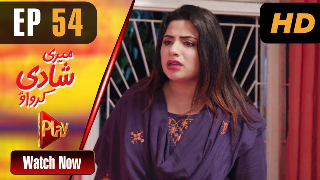 Meri Shadi Karwao - Episode 54 Play Tv Oct 10, 2019