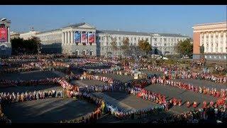 день города в Курске