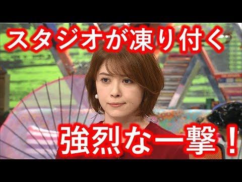 【神回】宮澤エマが放つ反日報道に対する強烈な一撃!スタジオが凍りついたド正論と・・・マスコミ偏向報道の正体