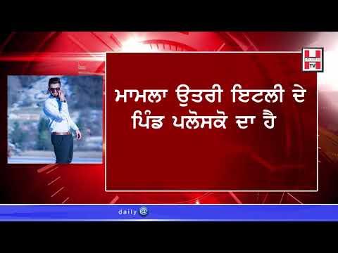 Braeking News  22-year-old Punjabi youth shot dead in Italy