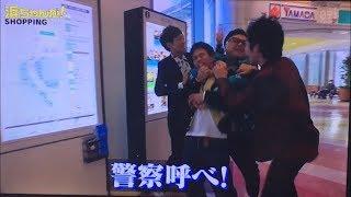 浜田雅功 とろサーモン久保田に首を絞められて蹴り返す とろサーモン 検索動画 25