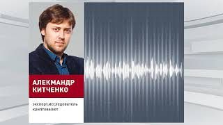 Эксперт о перспективах криптовалюты Ольги Бузовой #КРИПТОНОВОСТИ