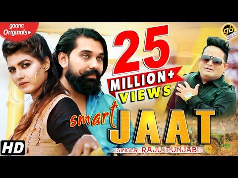 """स्मार्ट जाट""   Smart Jaat   Raju Punjabi New Song   Sonika Singh & Harry   New Haryanvi Song 2019"