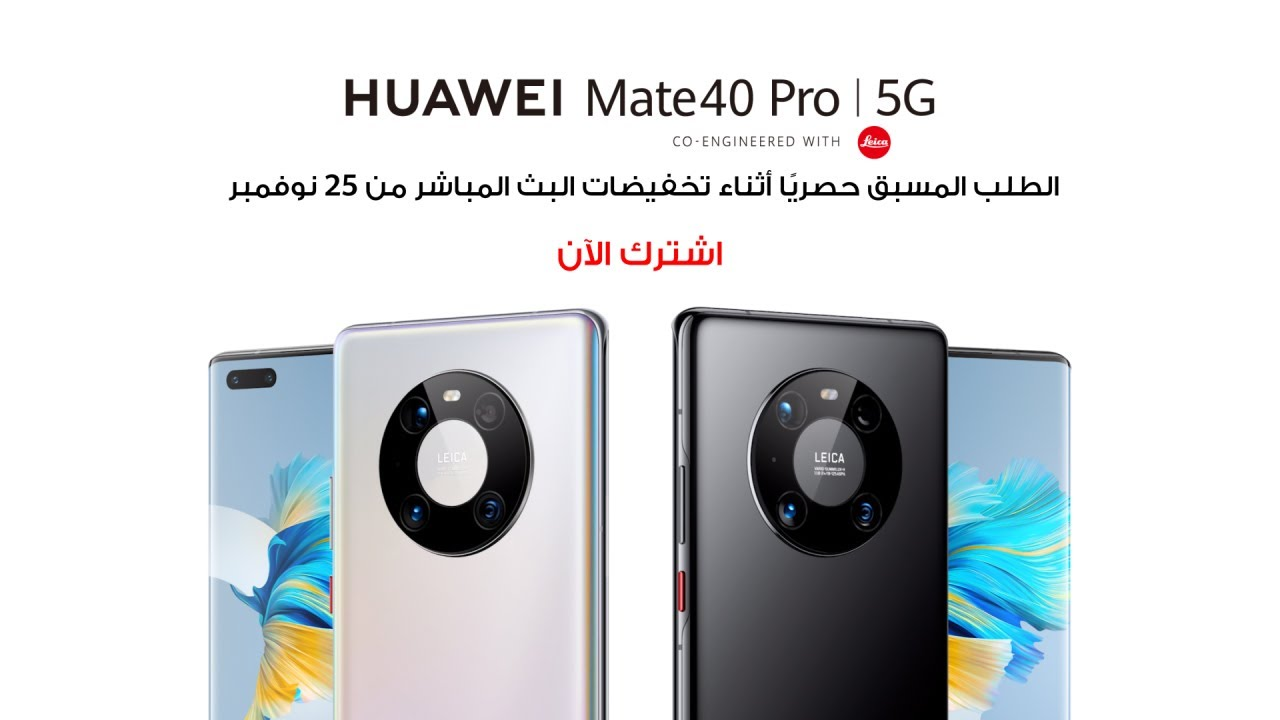 HUAWEI Mate40 Pro | WATCH GT 2 Pro