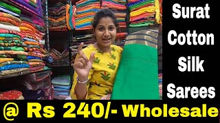 Surat Cotton Silk Sarees Wholesale Market at very low cost|Latest designer work Saree|Surat Shopping