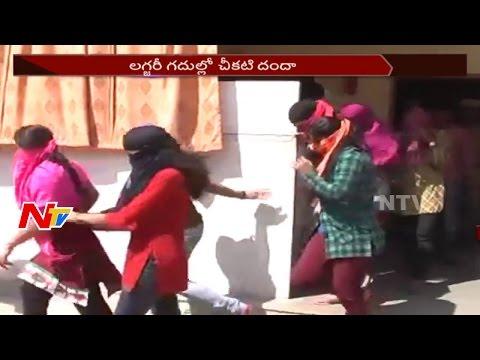 Hi -Tech Prostitution in Hyderabad Star Hotels || Delhi Based Model Arrested || NTV