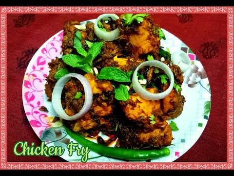 Restaurant style Chicken Bhuna Masala fry recipe in Telugu - Masaledar chicken beginner recipe