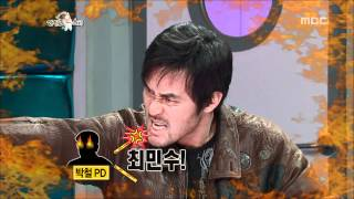 The Radio Star, Choi Min-soo(2) #06, 최민수(2) 20120418