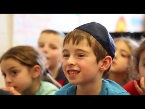 Rockland Jewish Academy Promo 2015-2016
