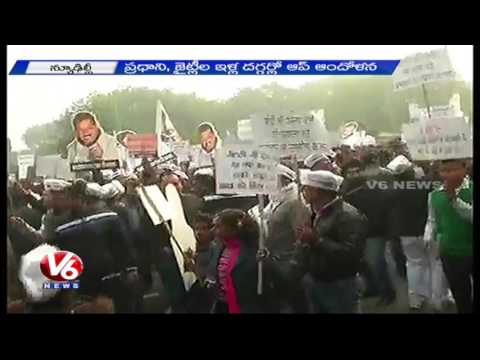 DDCA row : AAP escalates protest against...