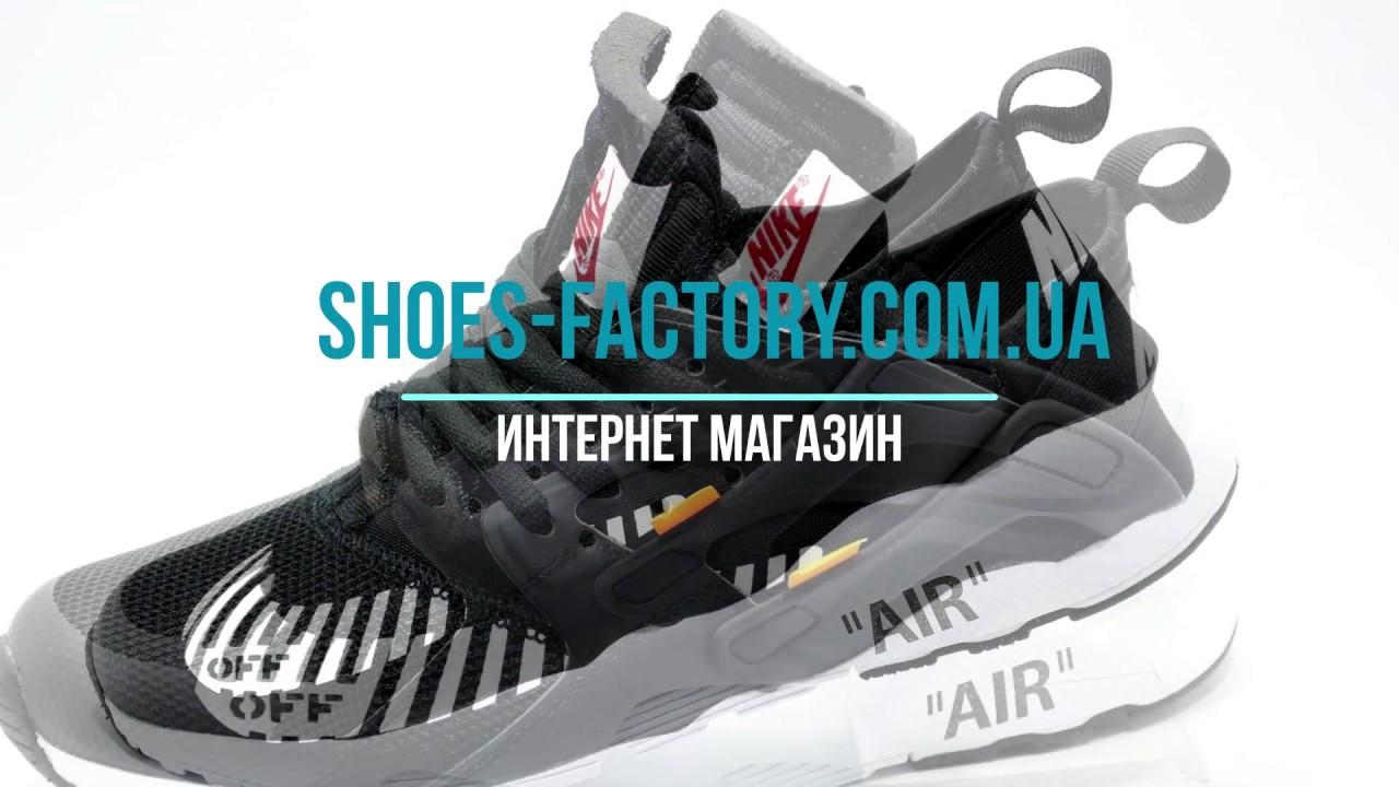 Кроссовки Nike Air Huarache OFF White Beaverton Oregon 5d4bb7be9164