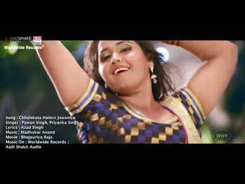 Hindi bujpuri hot songs হিন্দি বুজ পুরি হট গান ,2018=====3 thumbnail