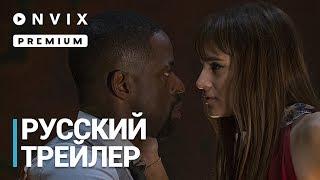 Отель «Артемис»  | Русский трейлер | Фильм [2018] c Джоди Фостер