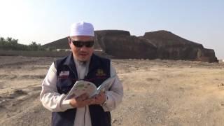 Tanda Kiamat, Api Keluar di Madinah menerangi tengkok unta di Busra (Syria) pada tahun 654H